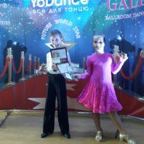Победители танцевального конкурса